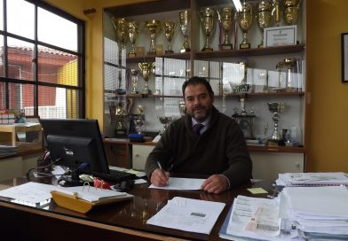 Comunicado Oficial N°5, Director Bladimir Fernández